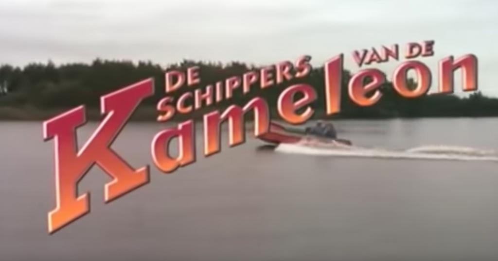SchippersvanKameleon logo