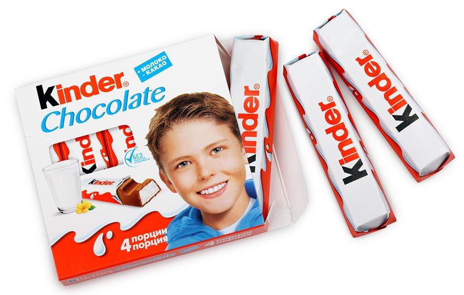 Kinderchocolade jongen op de verpakking