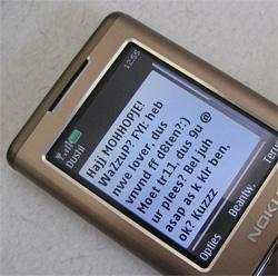 SMS telefoon vroeger