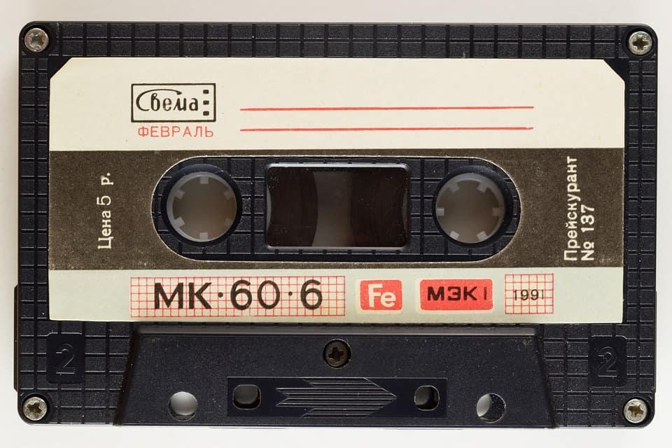 Cassette muziek luisteren vroeger