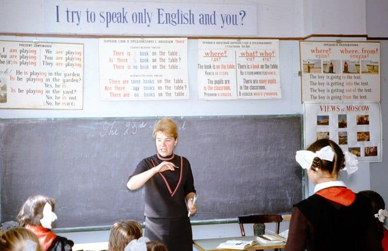 Leraren uitspraken lerares docent engels school klas